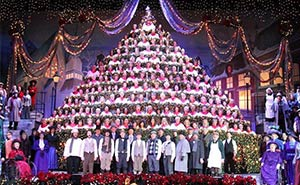 Singing Christmas Tree.Portland S Singing Christmas Tree Official Site